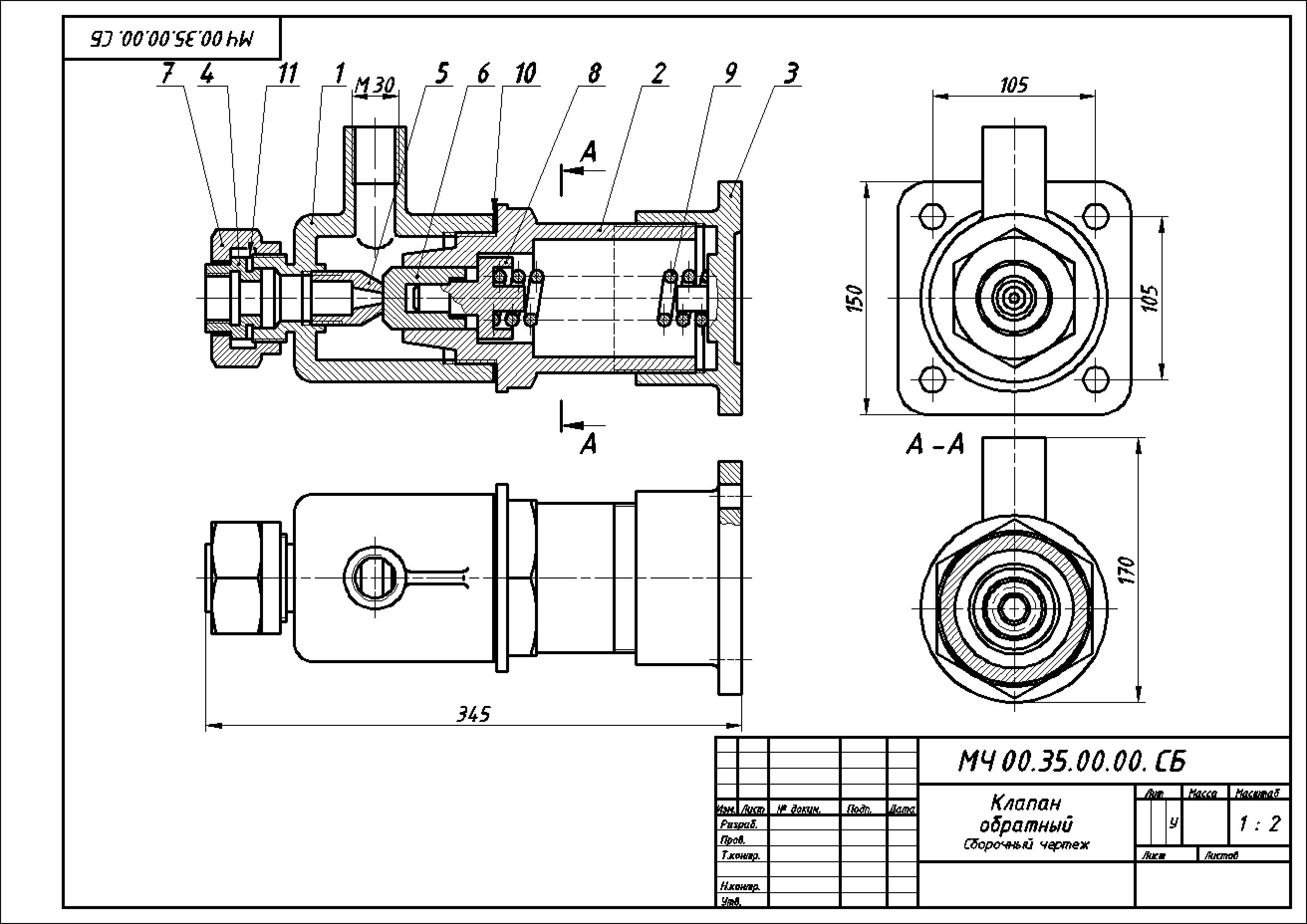 Программа для прорисовки будущих клумб  Энциклопедия роз